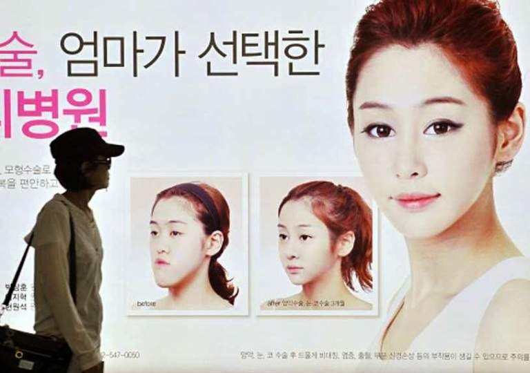 the south korean obsession with looks